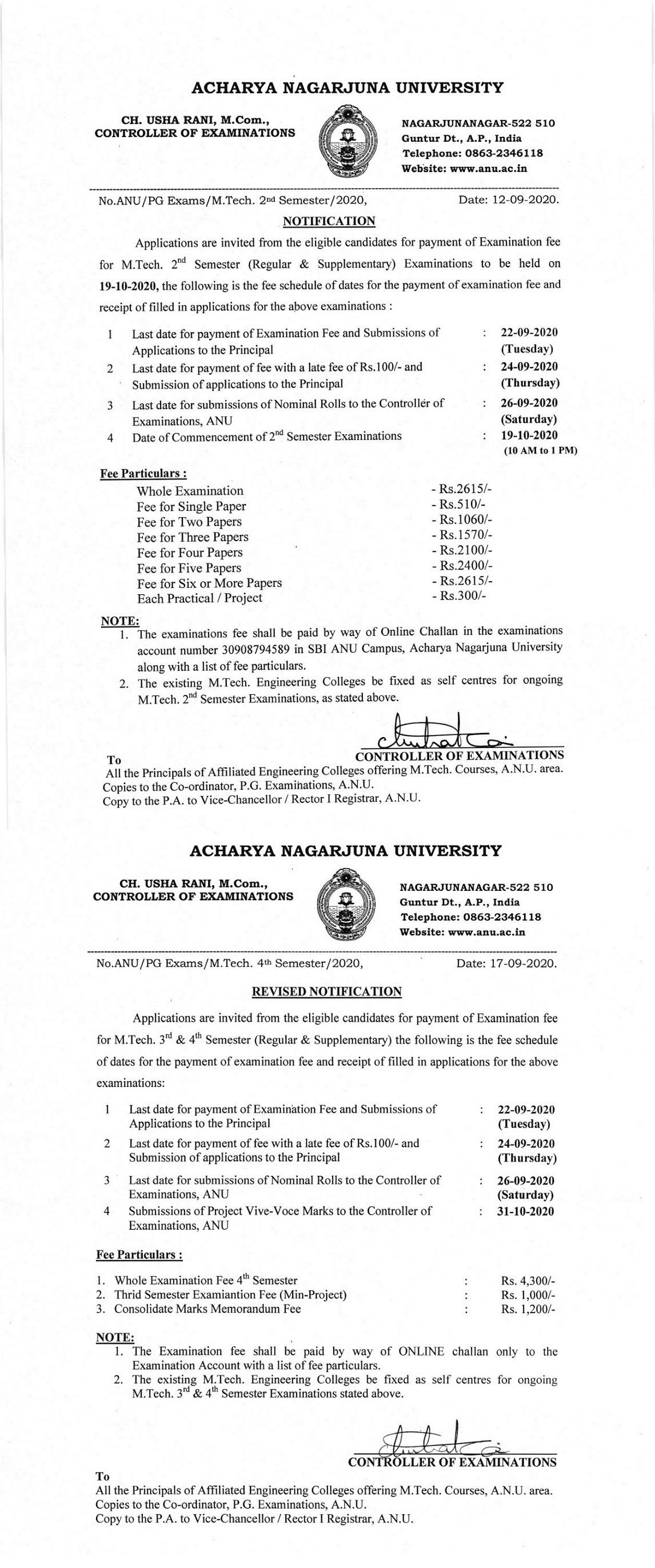 Acharya Nagarjuna University M.Tech 2nd,3rd & 4th Sem Sep 2020 Exam Fee Notification