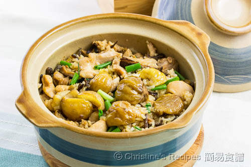 Claypot Rice with Chicken and Chestnuts02