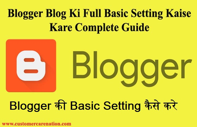 Blogger Blog Ki Full Basic Setting Kaise Kare Complete Guide