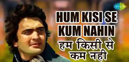 Hai Agar Dushman Zamana Lyrics Hum Kisise Kum Naheen