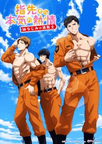 جميع حلقات الأنمي Yubisaki kara no Honki no Netsujou مترجم