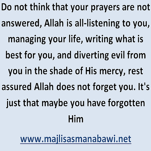 Image: Allah is All-Listening Your Prayers
