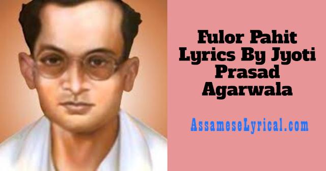 Fulor Pahit Lyrics