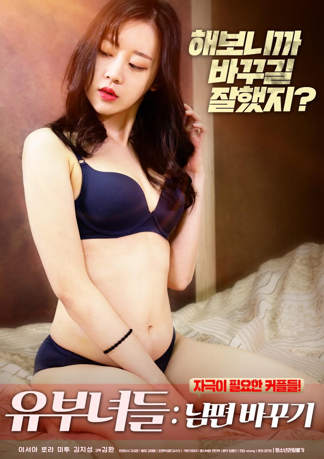 Married Women Changing Husband Full Korea 18+ Adult Movie Online Free