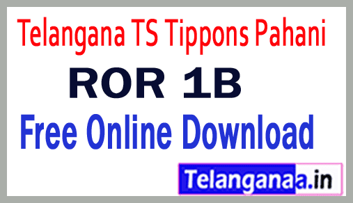 Telangana TS Tippons Pahani Land Records Tippons Records Free Download