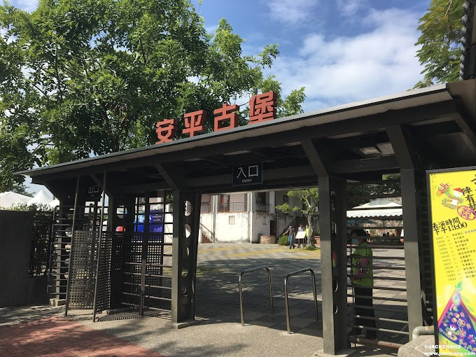 Travel in Tainan attraction,Anping Old Fort, a historic site in Fucheng, one of the must-visit attractions.