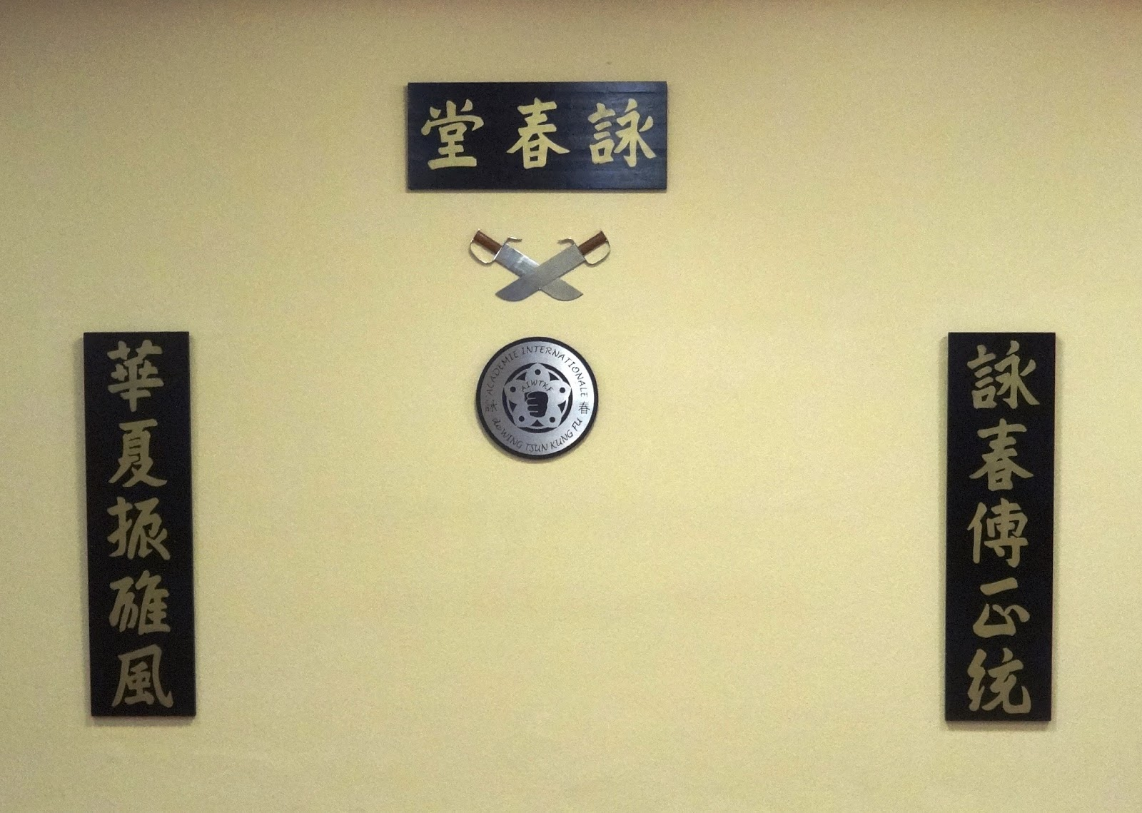 Kung Fu Signification passion wing chun: signification des panneaux muraux