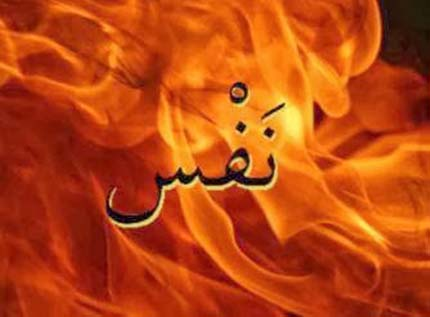 Cerita Islami: Orang yang Menuruti Hawa Nafsunya (Ibrahim bin Ad-ham)