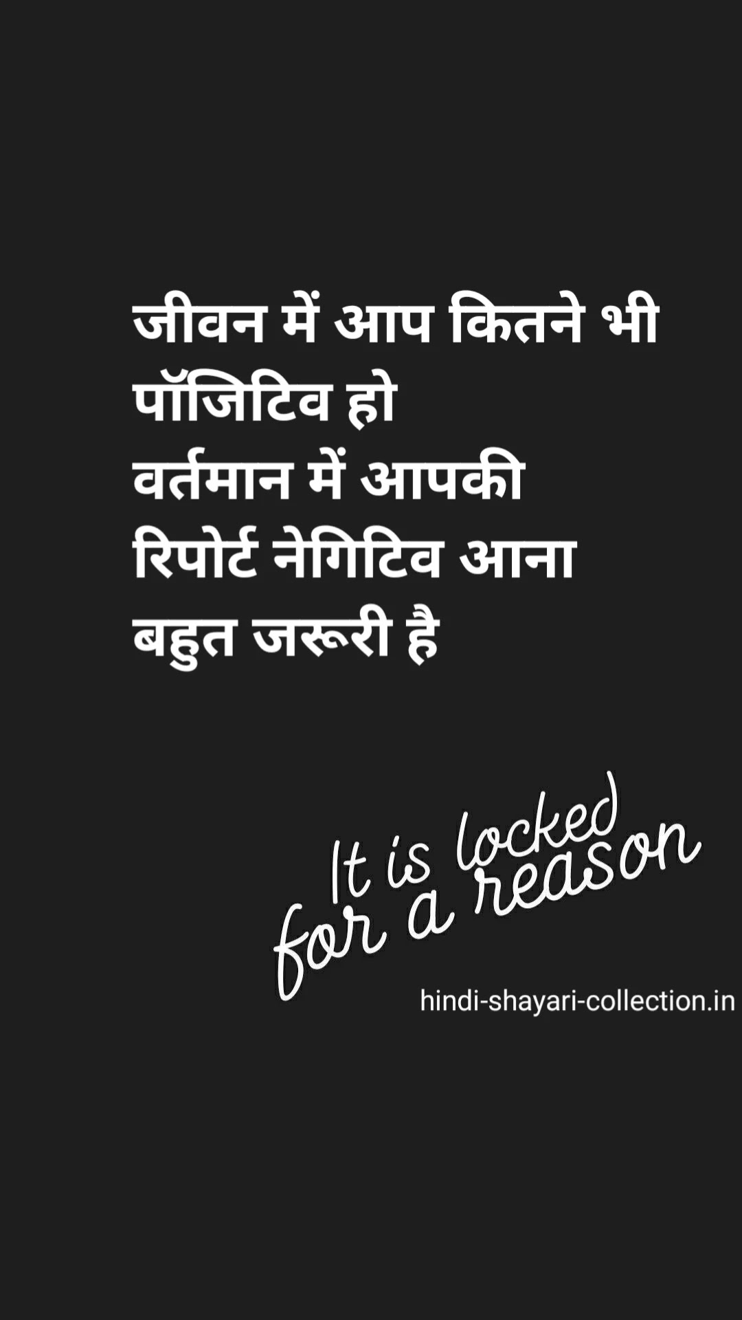 lockdown Shayari ,Corona Quotes In Hindi , lockdown shayari dp, corona Quotes,