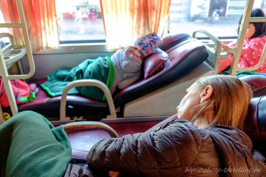 Спальный автобус