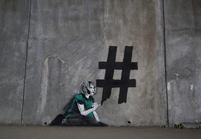 Уличный художник из Ванкувера. iHeart (стрит арт)