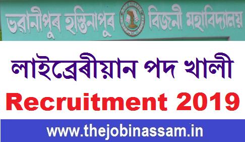 B.H.B. College, Sarupeta Assam Recruitment 2019