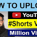 How to Make YouTube Shorts Video? Step-by-Step Tutorial to Cr