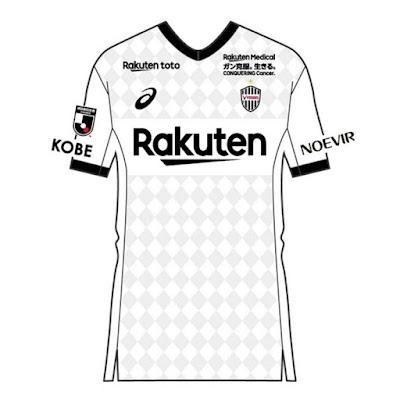 Vissel Kobe 2021 Asics Kits