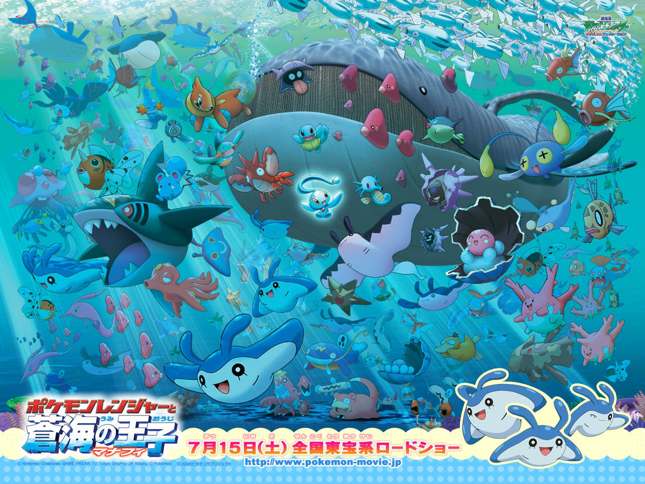 Top 5 wanted Mega Construx water type Pokemon Pokeball sets