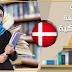 التطبيق الأكثر تحميلا في الدنمارك لتعلم اللغة الدنماركية