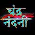 Piya Valecha age, wiki, biography