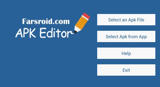 تحميل apk editor pro من ميديا فاير