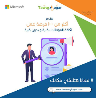 FB IMG 1600430075018