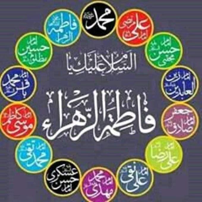A cikin Wasiyyar Imam Ridha (AS) yana cewa: