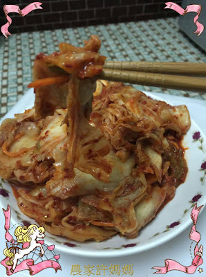 香氣十足韓式泡菜就在農家許媽媽