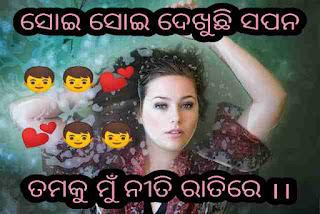 Love proposal Odia image