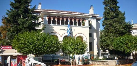 Αποτέλεσμα εικόνας για δημοτικό συμβούλιο ιωαννίνων
