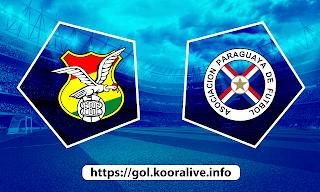 مشاهدة مباراة باراجواي ضد بوليفيا 15-06-2021 بث مباشر في كوبا اميركا