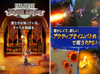 FINAL FANTASY Record Keeper APK 下載