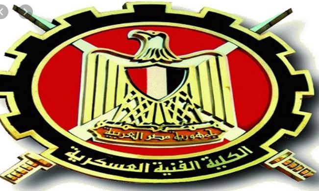 تنسيق وشروط ومواعيد التقديم بالمعهد الفنى العسكرى 2020-2021