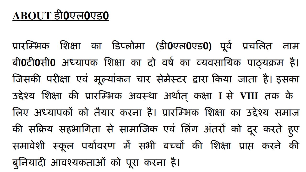 lista collegio btc a gorakhpur