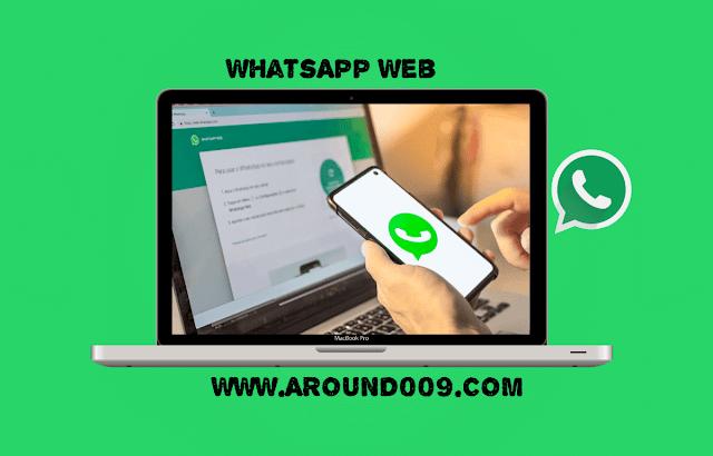 ⏪ واتساب ويب للماك WhatsApp Web PC MAC ::