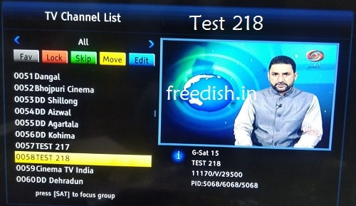 New Vacant Slot Test 218 added, Testing DD Kashmir