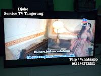 service tv the avani