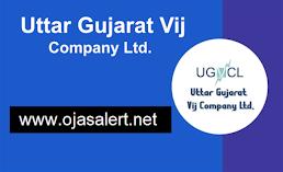 UGVCL Vidyut Sahayak (Junior Assistant), Junior Programmer, Asst. Law Officer, Asst. HSE Officer & HSE Officer - Final Answer Key 2021