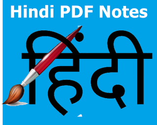 Art-Culture-Lucent-Objective-PDF-Book-Download-in-Hindi