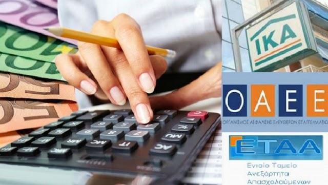 """Επιτροπή """"Σοφών"""" για το Ασφαλιστικό: Μειώσεις ΣΟΚ έως 30% των συντάξεων, Ενιαίο ταμείο, Ενιαίες εισφορές, Ενιαίος τρόπος υπολογισμού για όλους! (Ολόκληρο το πόρισμα)"""