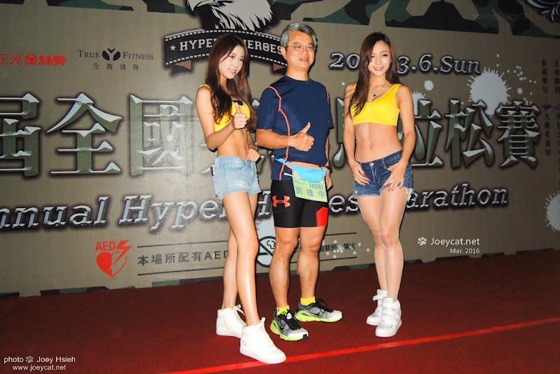 英雄馬拉松 台中港 Showgirl