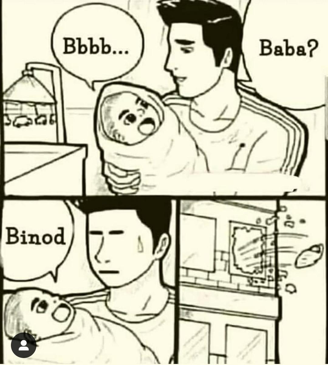 बिनोद पर बने मीम | memes on trending Binod