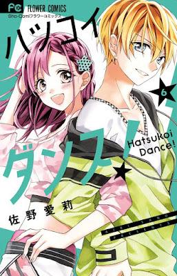 Hatsukoi Dance! termina na Sho-Comi