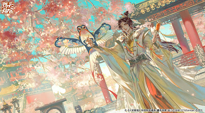 Dianxia, Xie Lian, por STARember