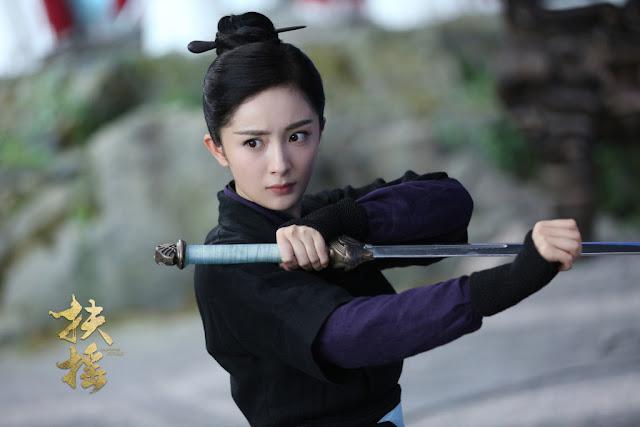 Fuyao Yang Mi