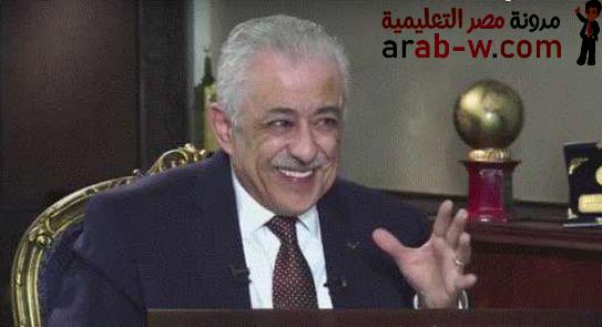 طارق شوقي : عدد المشاهدات على منصة التعليم الثانوي وصلت 340 مليون والأرقام مبتكدبش