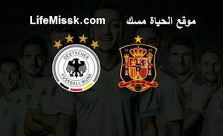 موعد مباراة ألمانيا واسبانيا مباشر 03-09-2020 ضمن مباريات دوري الأمم الأوروبية