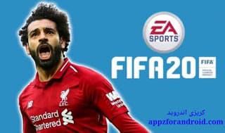 تنزيل fifa 2020