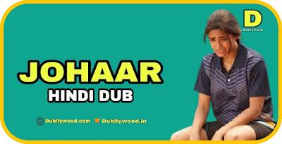 Johaar Hindi Dubbed Movie