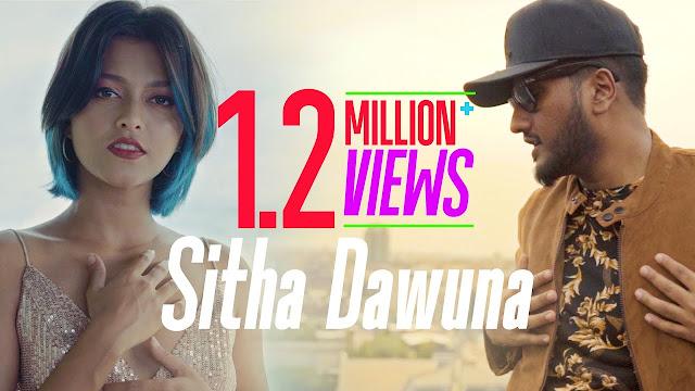 Sitha Dawuna Song Lyrics - සිත දැවුනා ගීතයේ පද පෙළ