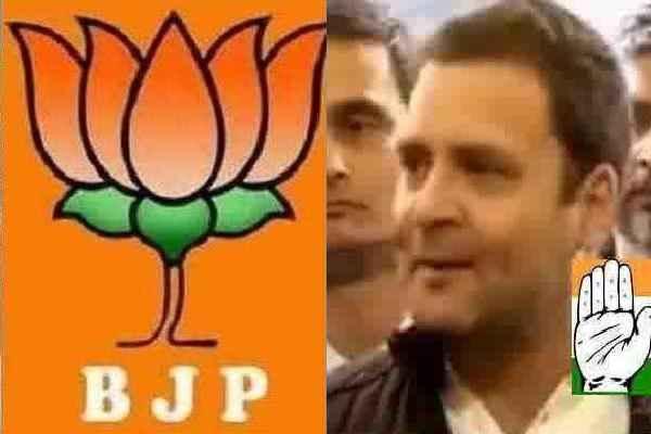 bjp-leader-dharna-pradarshan-against-congress-party-in-faridabad