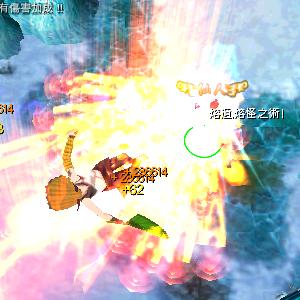 naruto castle defense 6.0 Lava Monster Jutsu