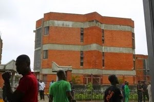 Photo of First Consultant Hospital, Obalende, Lagos